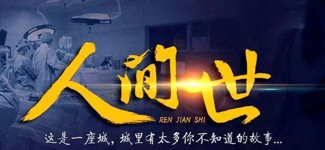 最火爆的_曝光 淮海路上竟然深藏着一个小香港 更惊喜的是