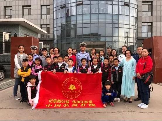 """中国公益在线小记者""""十一探警营""""主题安全主题教育活动"""