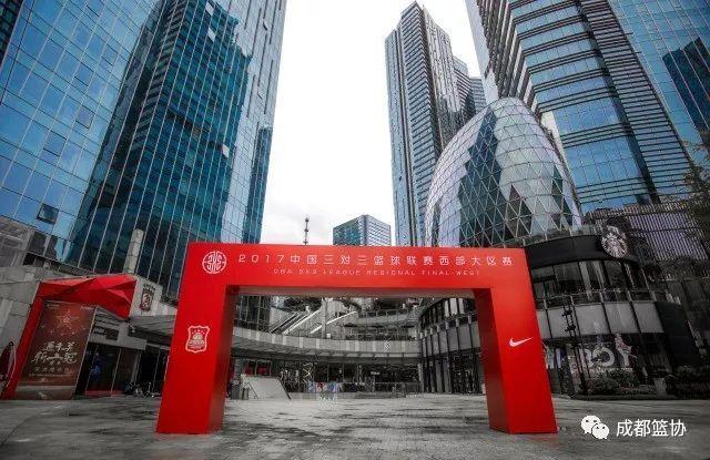中国三对三篮球联赛西部大区赛今日收官2天时间演绎128场精彩!