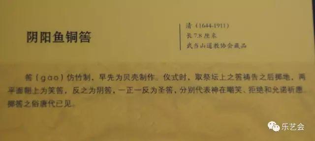 刘桂秋《行人卦・相思卦・鞋崇拜