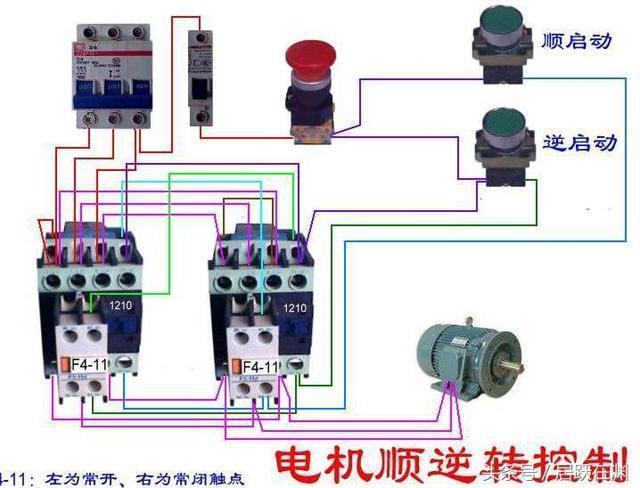这种接法,就叫做 德力西电气 交流接触器cjx2s-1810 18a线圈电压220v