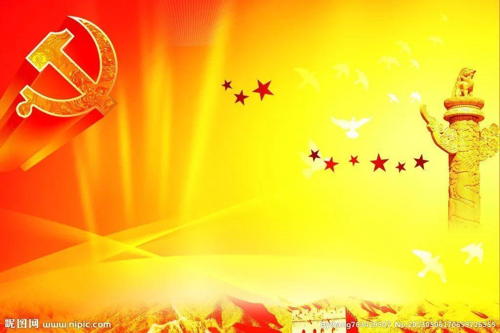 朔州文史天天读 ▎【辉煌党史】 基本完成社会主义改造时期的朔州地区