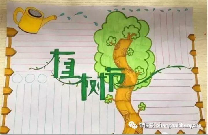 """要知道,边框对于并不擅长绘画的孩子而言,绝对是绘制手抄报的""""神器""""."""