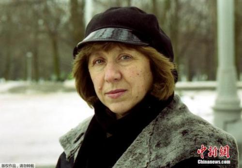 文化 正文  2015年:白俄罗斯女作家斯维特拉娜阿列克谢耶维奇.