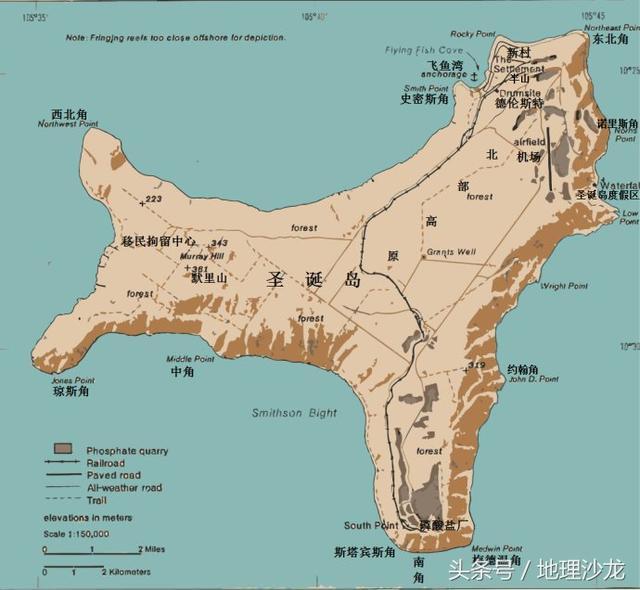 世界上竟然有个岛屿叫圣诞岛