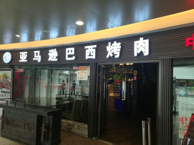 在潍坊过国庆节,一起品尝那些潍城东部谷德美食的美食广场特色故事片类图片