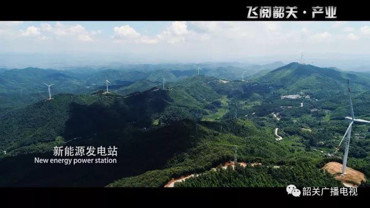 广东韶关经济总量_广东韶关丹霞山图片
