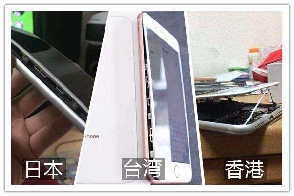 iPhone 8已现7例电池鼓包 专家称是品牌衰落标志 搜索风云榜