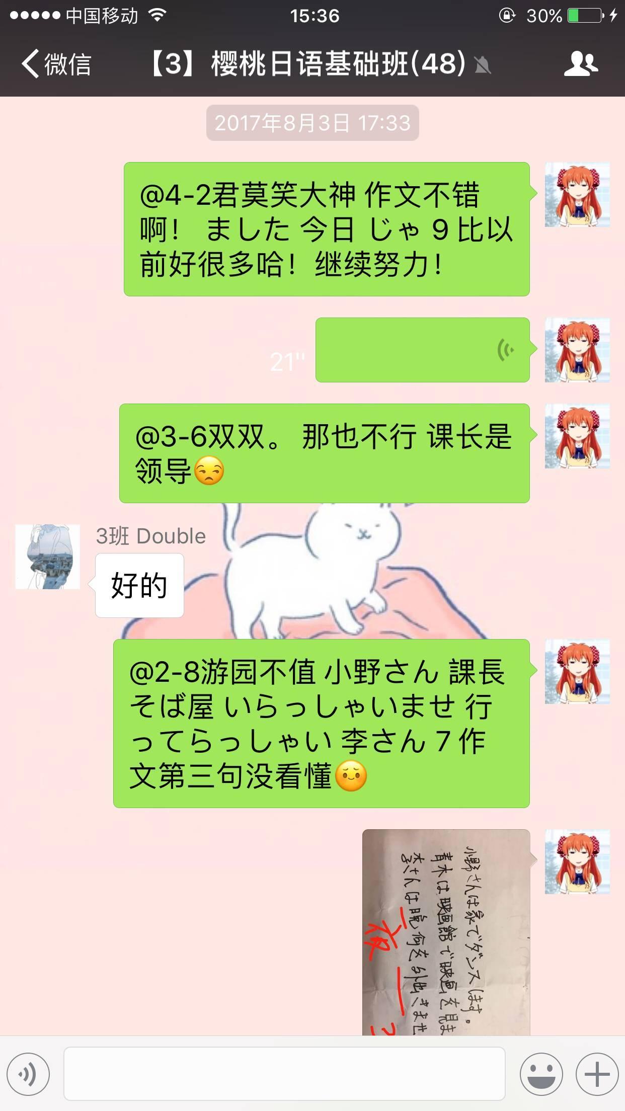 你好日语怎么读 - 日语机构网