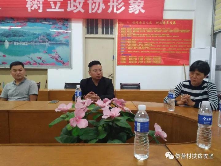 国庆节期间高中爱心对鄂南高中贫困生进行资周全潘杞县人士图片