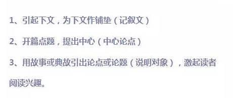 中学语文阅读理解的20个满分秘笈,提分必看