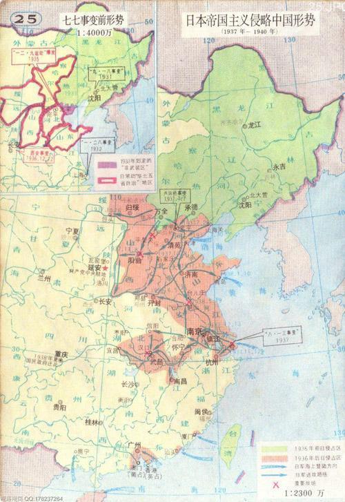 日本占领的国土_二战时日本侵占的领土有多大?仅东南亚就侵占了一大半