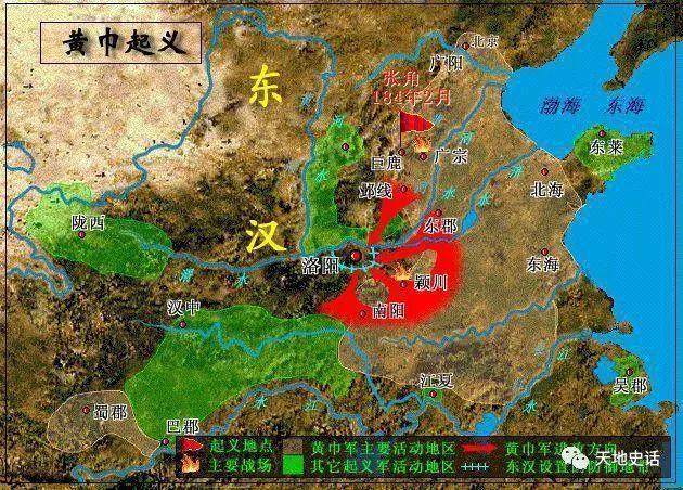 12幅地图展示黄巾起义,东汉末年群雄并起,三国鼎立统一过程