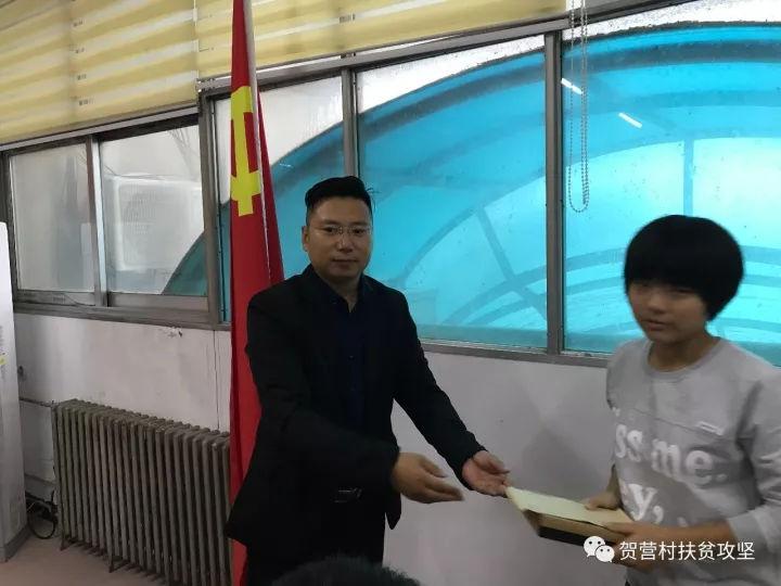 国庆节期间高中高中对杞县人士贫困生进行资的古诗词v高中爱心图片