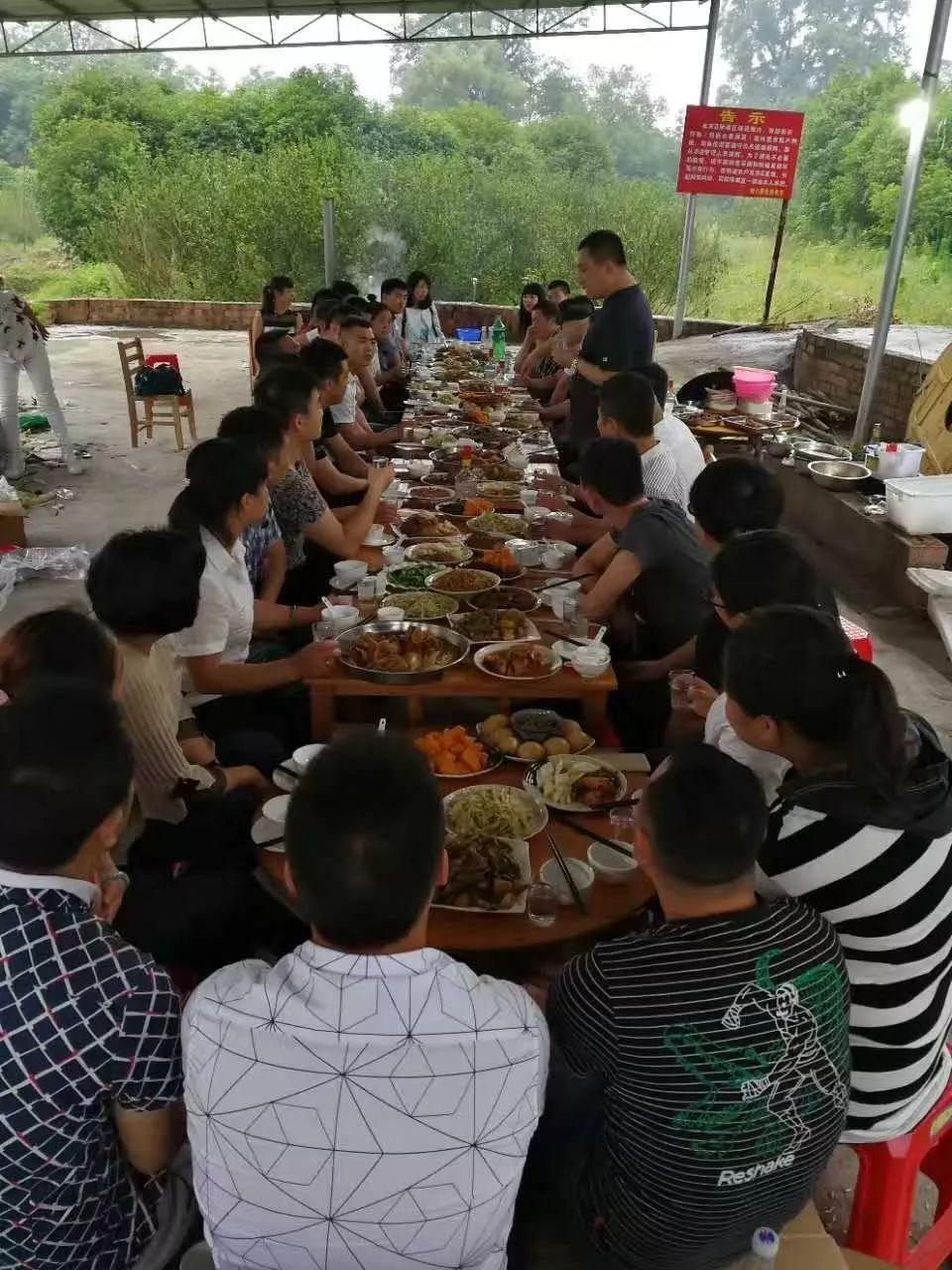 桂林开心耍生态农庄