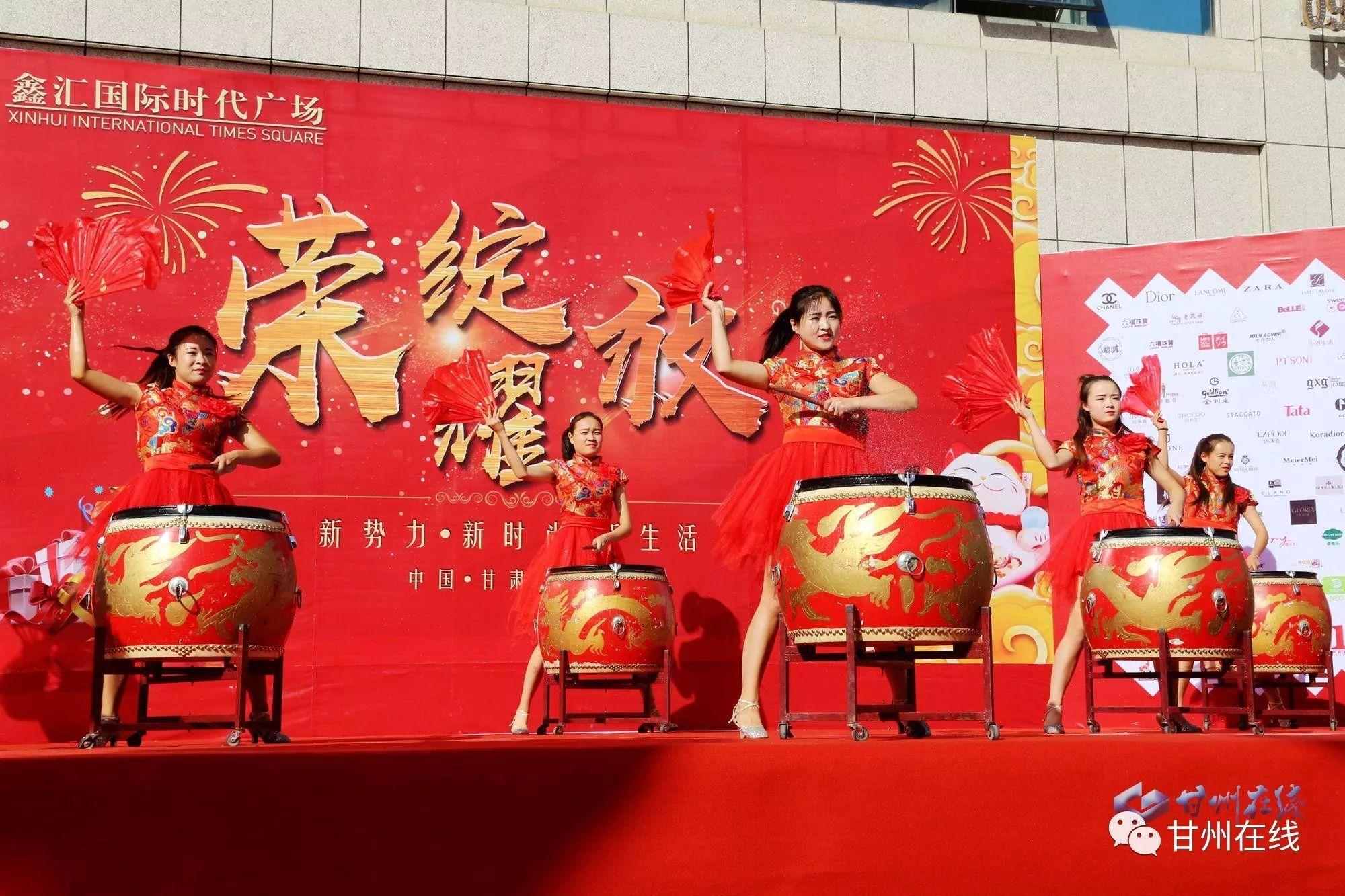 张掖鑫汇国际时代广场盛大开业试营业