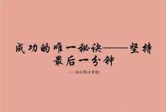 千里之行后面是_千里之行始于足下,不基于跬步无以至千里.