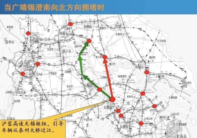 财经 正文  目的:避开南京二桥,三桥,老绕城.