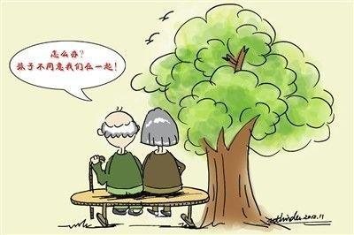 公务员养老纳入养老保险后会有什么后果?