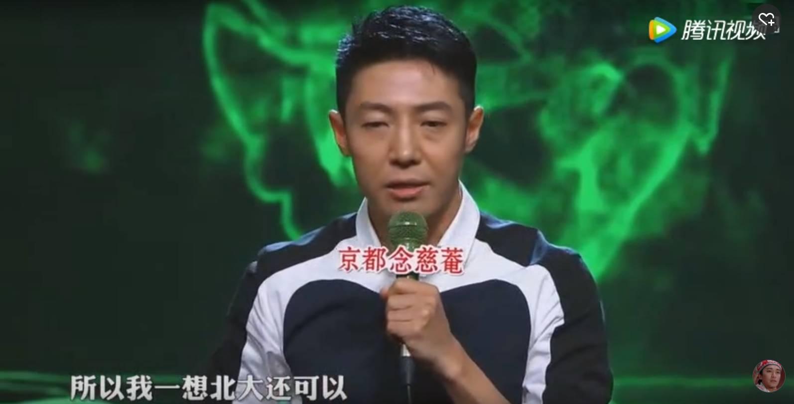 北京黑社会老大排名_百饰购