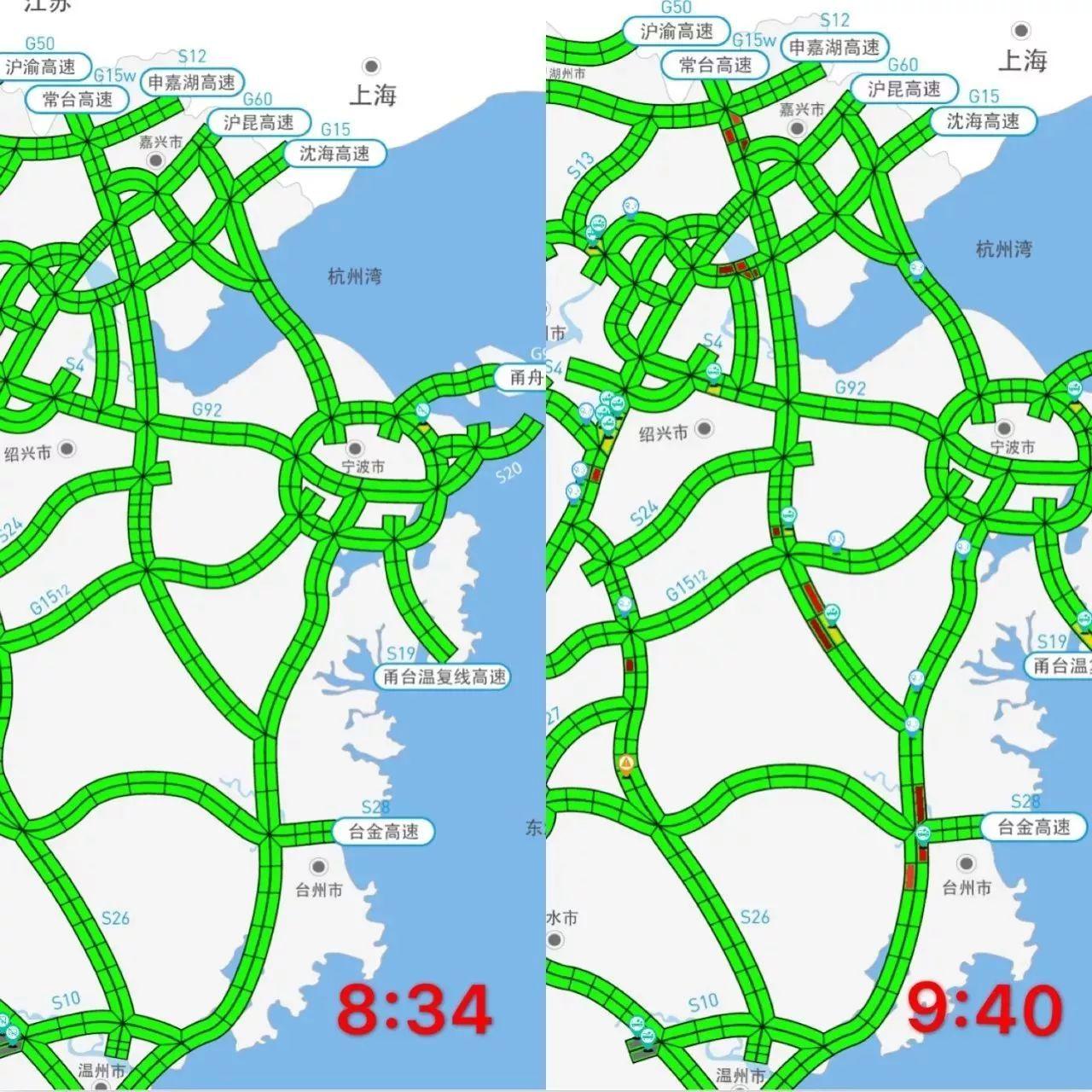 g1512甬金高速往宁波方向,g15沈海高速(杭州湾跨海大桥及连接线)往