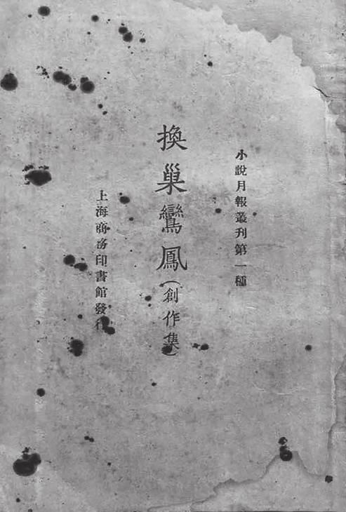 【艺术手册】小品小说:观察现代文学发生的一