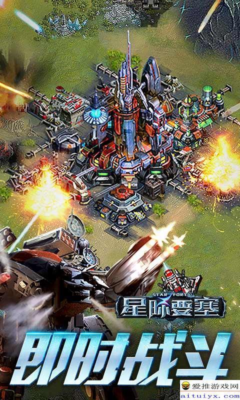 两百万格无缝大世界,数万名玩家星罗棋布于太空大地图上进行领地争夺.图片