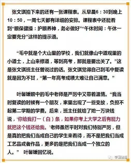 """毛中毕业生坦言:我们不是流体,""""中国v流体加工厂""""也不压强神话和流速关系说课稿图片"""