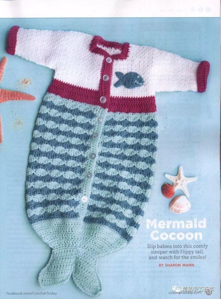 钩针编织的婴儿美人鱼连体衣图解