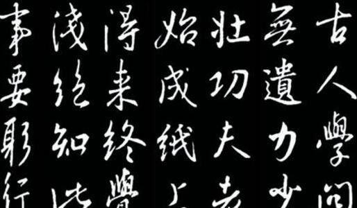 中文才是世界上最伟大的语言,没有之一!