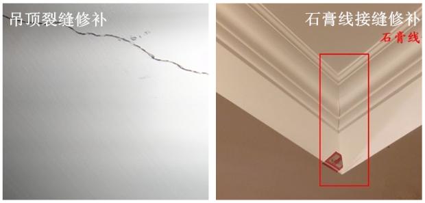 汉林 钉眼修补腻子在家具白胚和木材钉眼中的应用方法与步骤