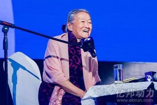 """"""" 85岁褚时健夫人劝63岁董明珠:""""别退休!一起将产品卖向世界!图片"""