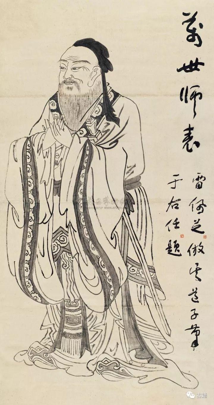 中国姓陈的名人_万世师表:古今孔子像大全