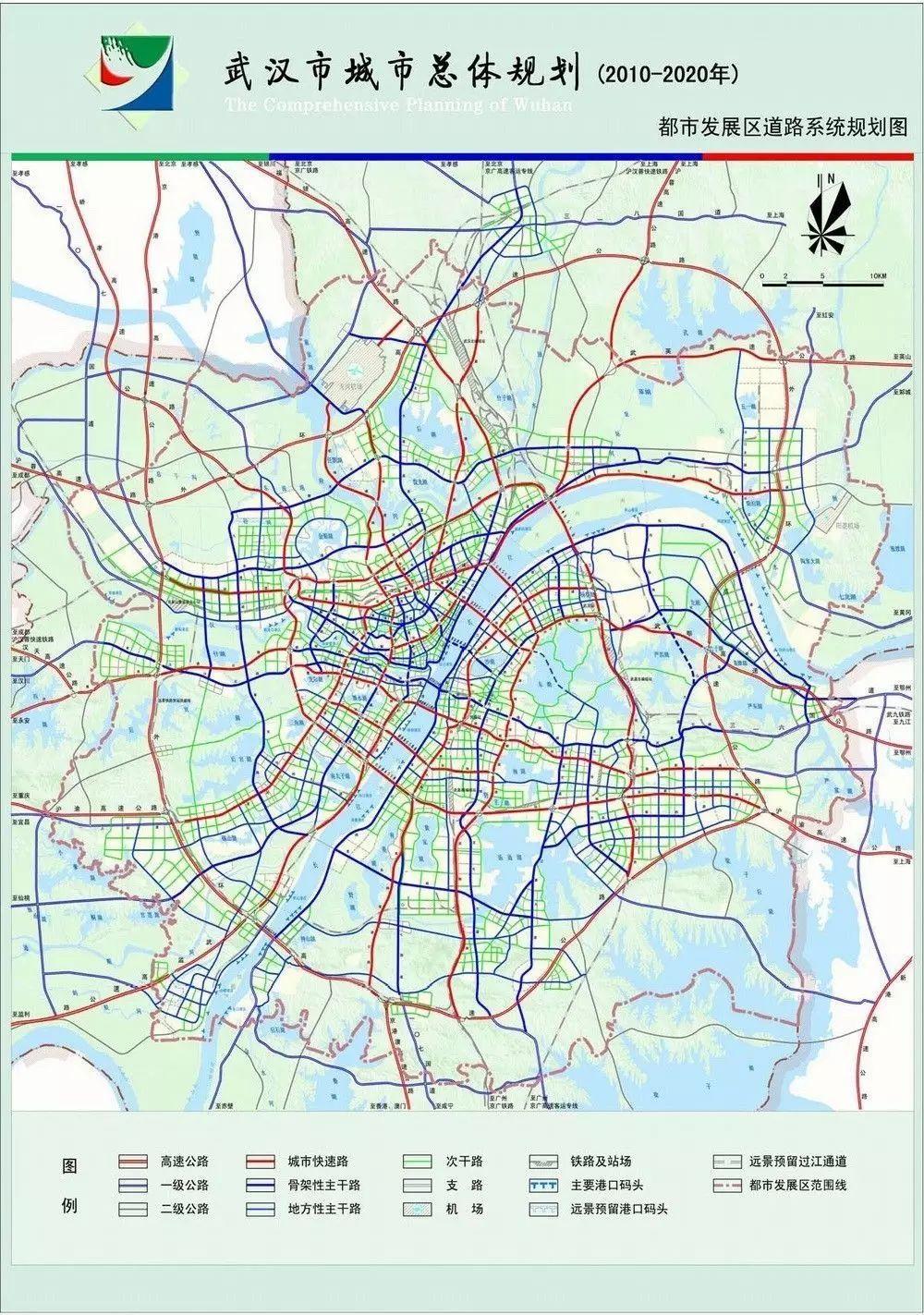 2020年城市gdp_2020年gdp二十强城市