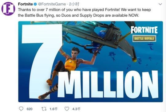 tm综述:上半年腾讯游戏收入全球第一,索尼仅为其一半