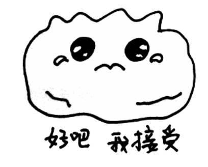 动漫 简笔画 卡通 漫画 手绘 头像 线稿 408_328