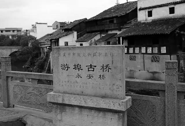 兰溪游埠Gdp_兰溪游埠古镇图片