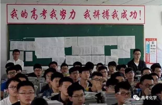 神一样的毛坦厂中学,今年高考标语是什么?叹