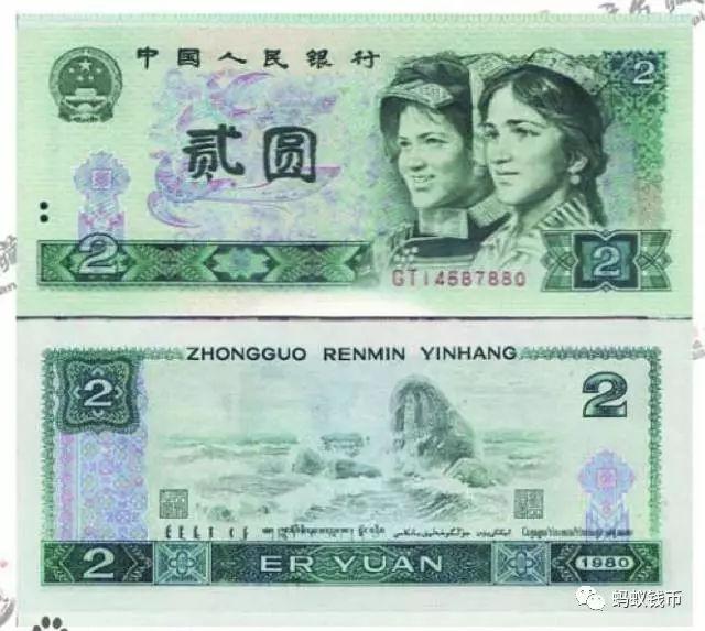 人民币的6个冷知识,最后一条扎心了!