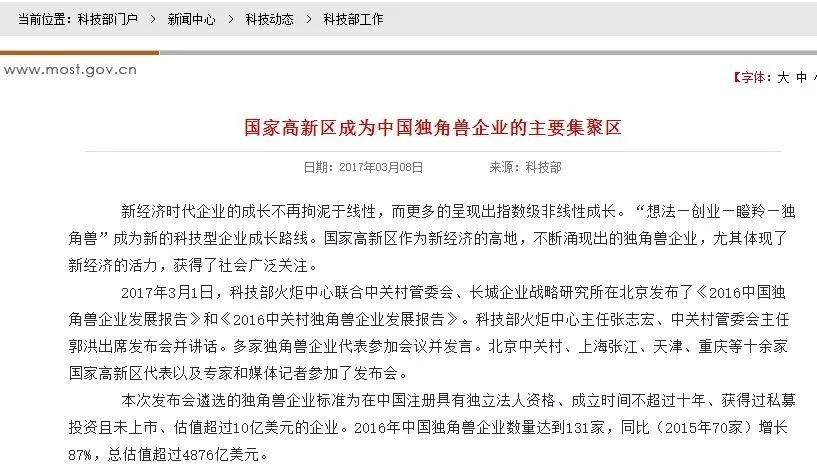 """曾经被欧美垄断的""""亿万新贵"""",现在都来自中国了"""