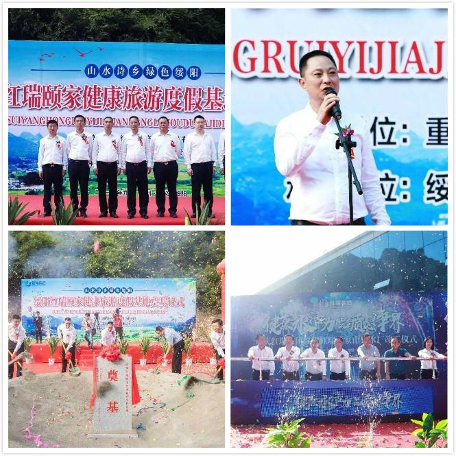 助力大健康生态发展,红瑞颐家山泉水厂圆满竣工