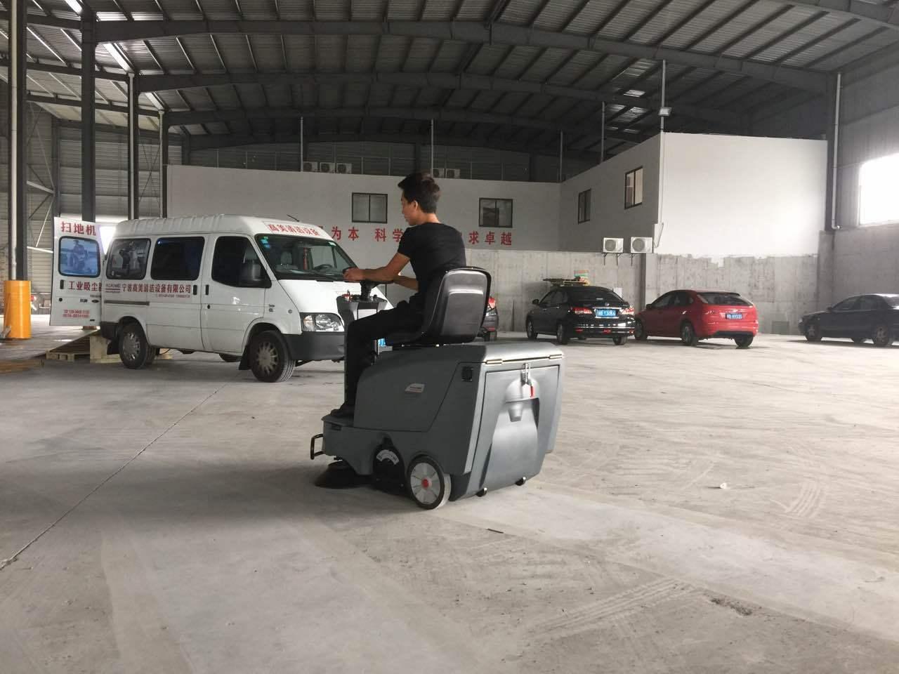 智能扫地拖地机器人