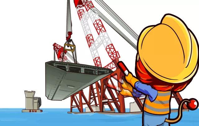 动漫 卡通 漫画 设计 矢量 矢量图 素材 头像 640_406
