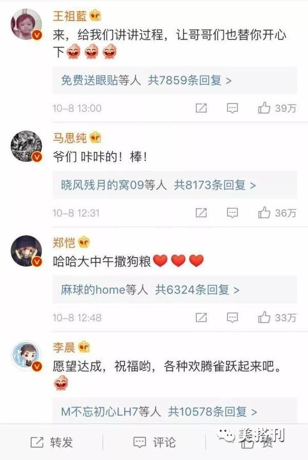 鹿晗兑现了自己的诺言:有女朋友一定会公开,你们是甜蜜还是暴击