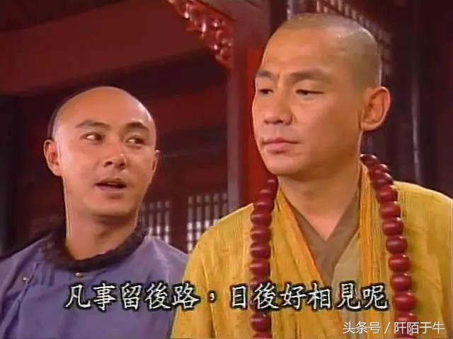 少年英雄方世玉:这两段情堪称儿时爱情导师,世玉小小