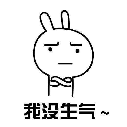 动漫 简笔画 卡通 漫画 手绘 头像 线稿 518_518