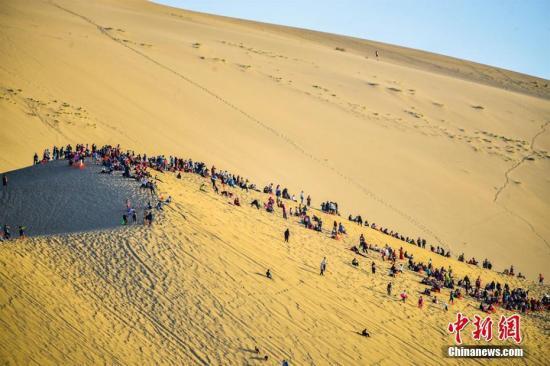 国庆黄金周国内游收入近6亿,游客高达7亿多