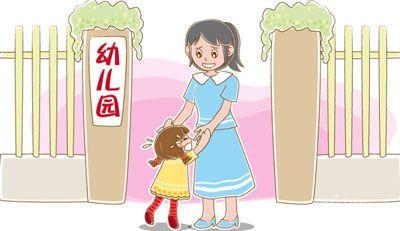 2  真诚的理解  倾听孩子的哭诉,表示老师非常了解宝宝想回家的想法.图片