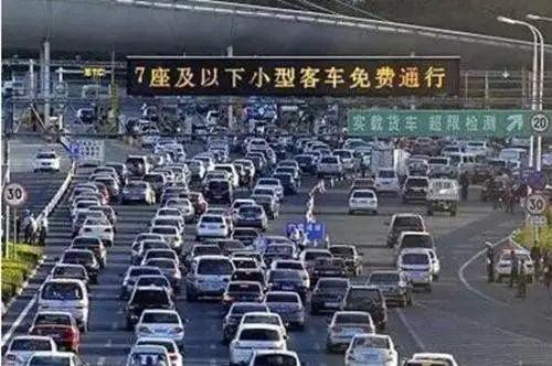 日南京二桥,江阴大桥,苏通大桥,g15 沈海高速南通段,g2 京沪高速淮安