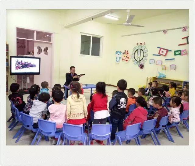 活动幼儿园系统助教实验电脑视频教程家长图片